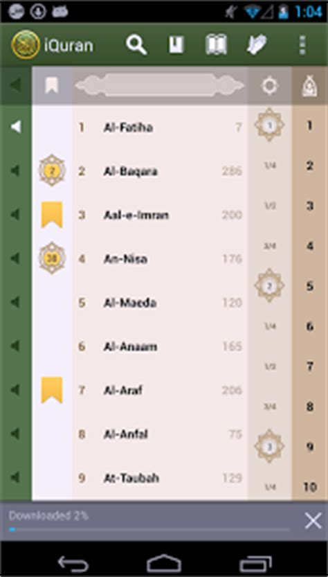 iquran pro apk iquran for your android an excilent quran learning android program with audio data version