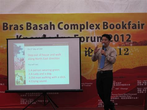 The Destiny 2013 Fengshui Bras Basah Complex Merchant Assoication Invited Jo Ching