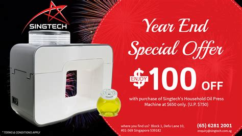 new year 2016 promotion ideas year end promotion get 100 our household press