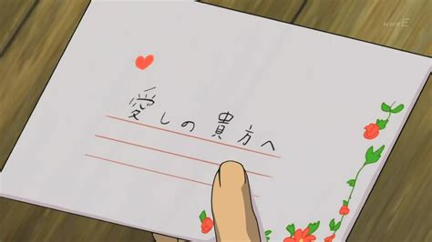 Letter Anime Telepathy Shojo Ran 20 Review The Of Rin S Missing Letter Tokyo Anime