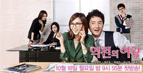 film korea queen of reversals korean drama queen of reversals eastasialicious