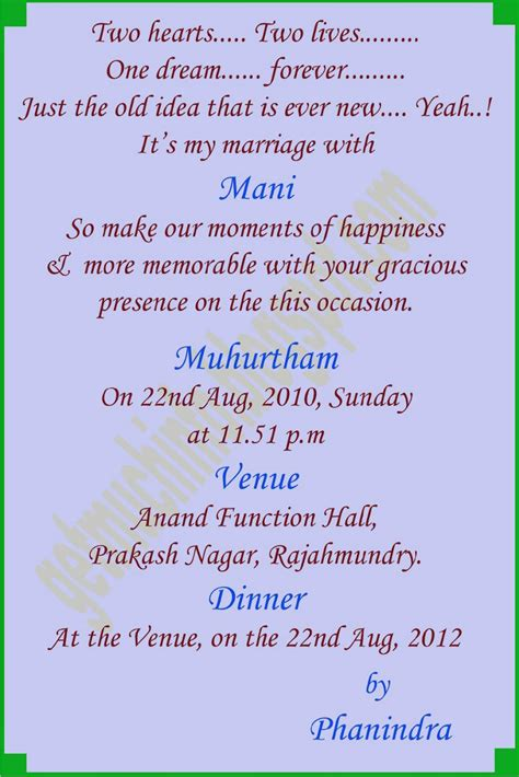 wedding quotes brainy marriage quotes for wedding invitations in image