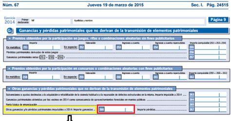 casilla de ganancias patrimoniales por acciones irpf 2015 el blog de laura guillot comienza la ca 241 a de la renta
