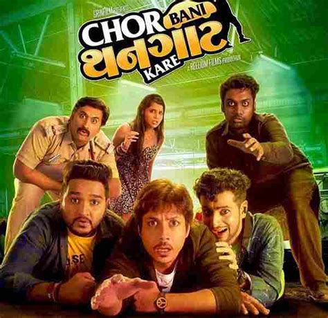 film semi box office chor bani thangat kare box office collection review