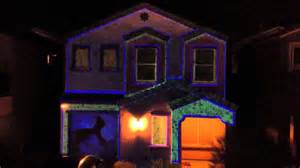 house projection