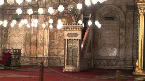 Jejak Muhammad jejak rasul part 21 citadel salahuddin masjid muhammad ali basyar
