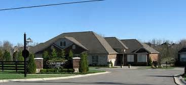 patio homes for sale in louisville ky henry place condos louisville ky patio homes for sale