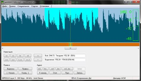 download mp3 cutter offline buy mp3cut and download