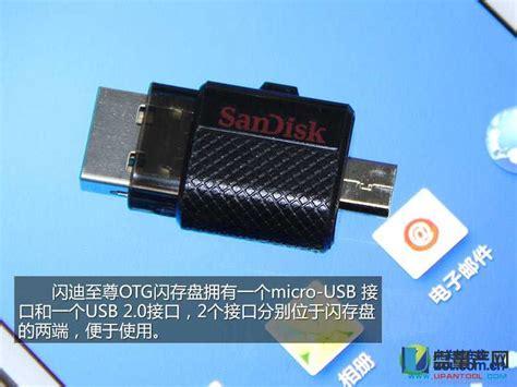Sandisk Ultra Cz45 16gb sandisk闪迪 u盘 闪迪sandisk 4gu盘 sandisk 闪迪 cz58 点力图库