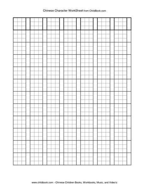 printable japanese writing paper chinese character practice sheets printable chinese
