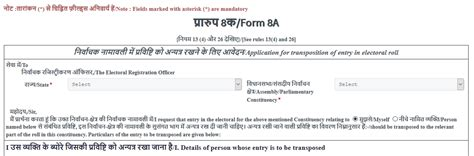 Address Search By Voter Id The Simplest Way You Will For Voter Id Address