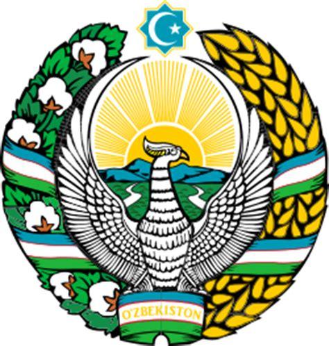 emblem of uzbekistan wikipedia, the free encyclopedia