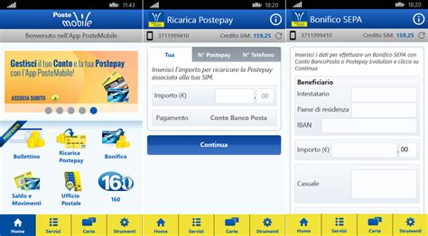 ricarica poste mobili postemobile finalmente disponibile l app per windows