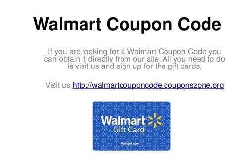 coupon promo codes for walmart