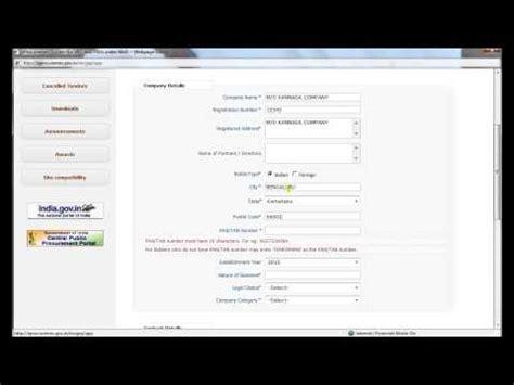 kannada tutorial online eprocurement tutorial in kannada 2 how to create an