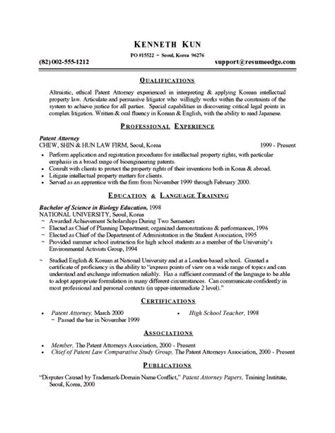 some cv some cv cv sles doc 8001035 basic resume templates for high some cv cv sles doc