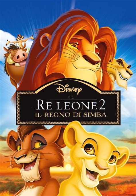 film the lion king 2 frasi del film il re leone