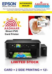 business card printing machine price in india color printout price