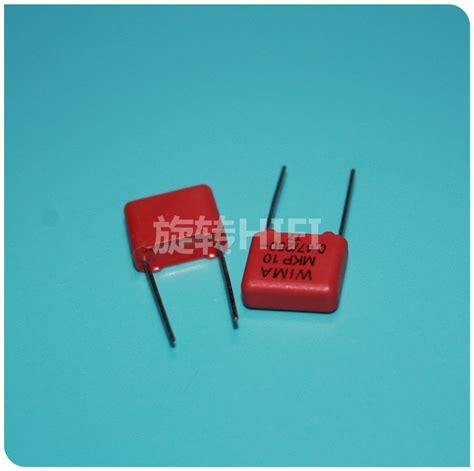 capacitor for audio coupling capacitor audio coupling 28 images capacitor analog audio repair 400vdc 1uf axial mkp audio