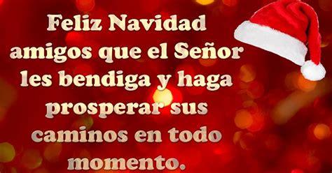 imagenes con mensajes hermosos de feliz navidad imagenes de navidad con pensamientos bonitos imagenes de