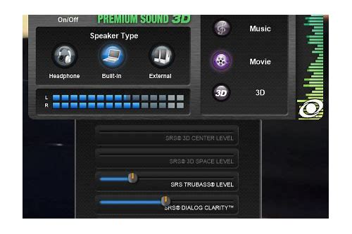 srs premium sound hd laptop herunterladen windows 7