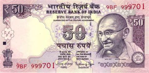 india | banknote news