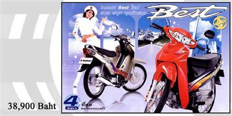 Suzuki Best 110 Motorcycle Suzuki Best 110 Ec Suzuki Motor Sa De