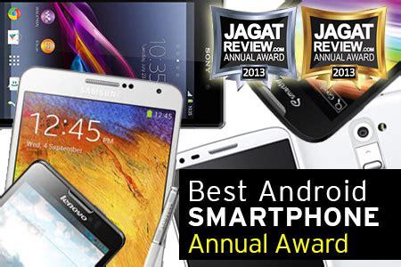 Termurah Dan Tercanggih smartphone android terbaik termurah dan tercanggih ghaisanbr