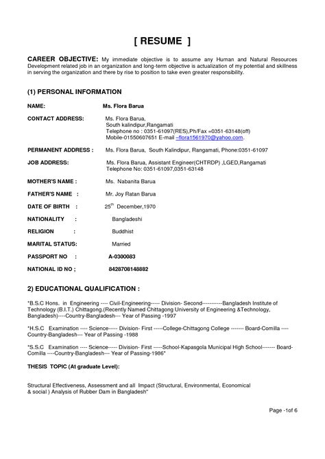 resume with objective sle resume objective in cv jobsxs