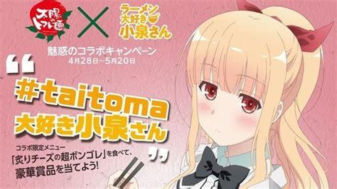 ms koizumi digs   tomato ramen   collab anime