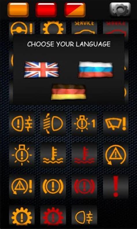 bmw indicator lights 2007 bmw 328i warning symbols upcomingcarshq