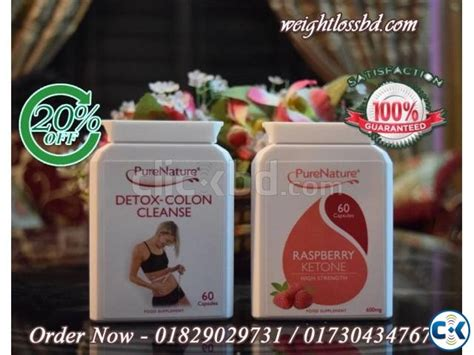 Detox And Lose Weight Naturally by Lose Weight Naturally With Raspberry Ketones Detox From Uk
