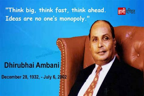 dhirubhai ambani biography in hindi video biography of dhirubhai ambani in hindi pdf free download