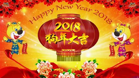new year song 2018 list new year songs 2018 新年快乐2018 all cny song 2018