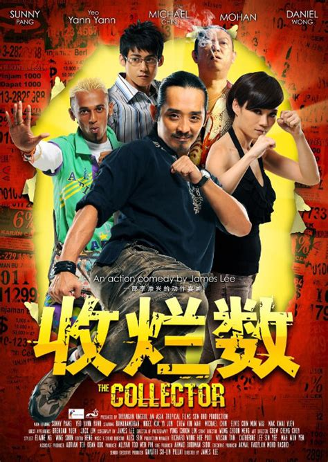 film action comedy asia 2012 chinese action movies a k china movies hong