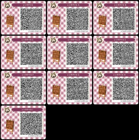 new leaf pattern maker 17 best images about animal crossing qr codes on pinterest