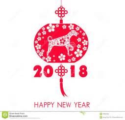 Lunar Calendar 2018 New Year Lunar New Year 2018 187 Simple Home Design