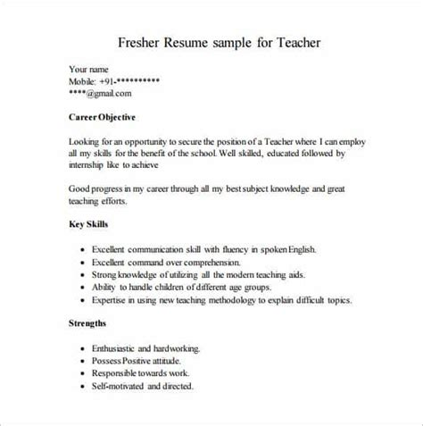 15 resume templates for freshers pdf doc free