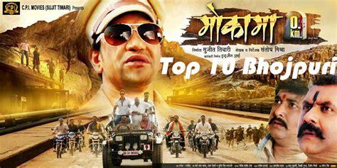 film 2017 bhojpuri bhojpuri movies list release date 2017 2018 upcoming