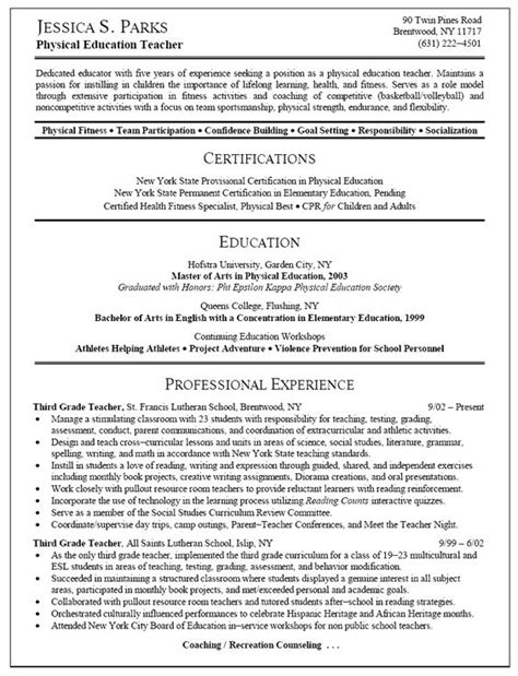 physical education resume sle sles of resume resume sle for physical