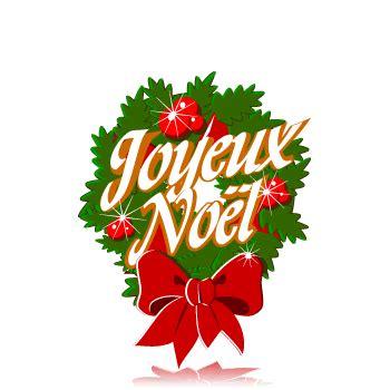 """chanson """"joyeux noël"""" en chinois : vocabulaire de chinois"""