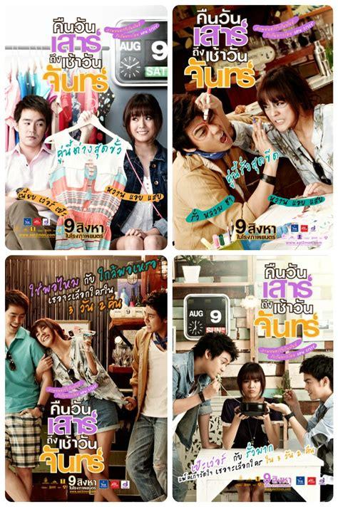 Sat2mon 2012 Sat2mon Cumartesiden Pazartesiye 2012 Tayland Online Film Izle Yeppudaa