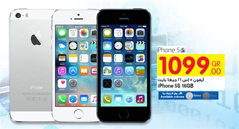 Hp Iphone 5 Di Carrefour carrefour iphone 22 03 qatar i discounts