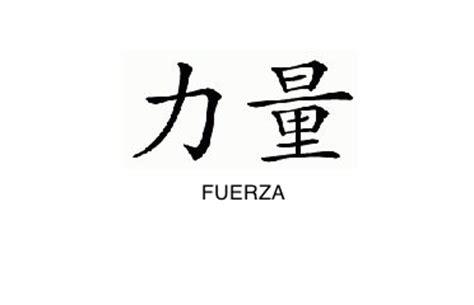 imagenes letras japonesas significado el significado de las letras chinas batanga