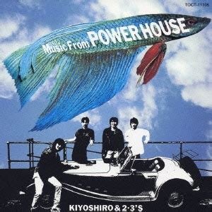 music from house 忌野清志郎 2 3 s music from power house tower records online