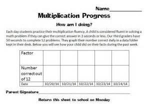 printable multiplication progress chart multiplication fluency in minutes a day scholastic