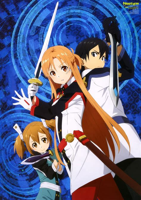 Sword Art Online Film 2017 | sword art online the movie ordinal scale visual revealed