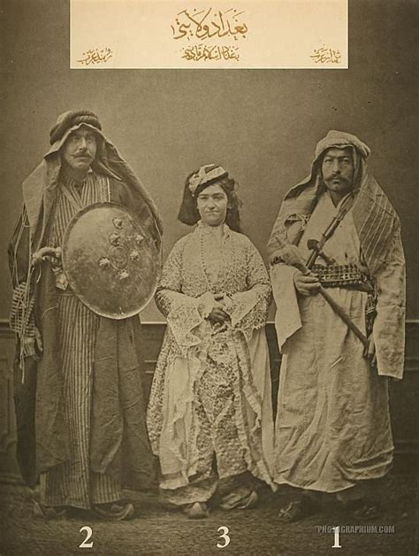 ottoman iraq clothing from province of baghdad ottoman empire 1 arab