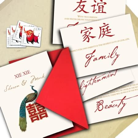 table name card ideas for weddings
