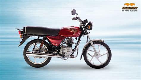 bajaj two wheelers bajaj boxer is india s most exported two wheeler